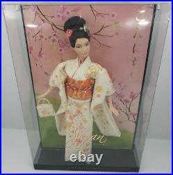 Mattel DOTW PLATINUM Dolls of the World JAPAN Barbie Doll #M8633 NRFB