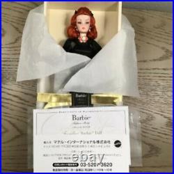 Silkstone Fiorella Barbie Doll Redhead Japan Convention 2014 LE300